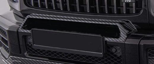Carbon Fiber Front bumper carbon arch for Mercedes G63 AMG W464A 2019 - 2020
