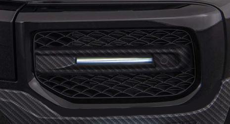 Carbon fiber front bumper trim for Mercedes G63 AMG W464A