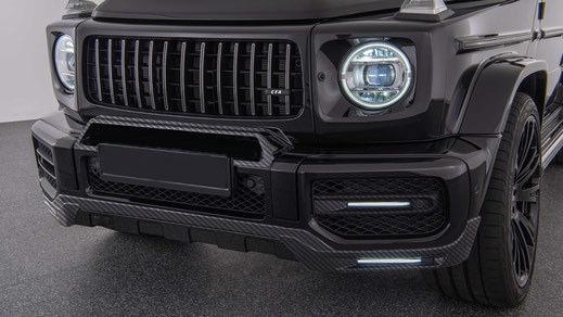 Carbon Fiber Lip For Mercedes G63 AMG W464A