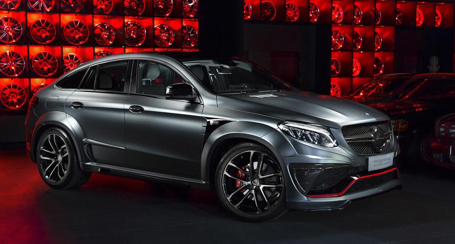 Lumma CLR G800 body kit for Mercedes GLE Coupe C292 Copy