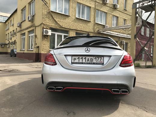 Hodoor Performance Carbon fiber Spoiler boot lid for Mercedes C-class W205