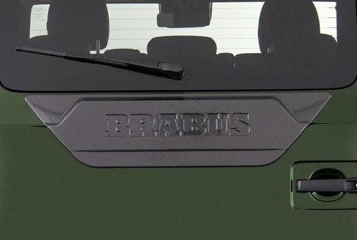 Hodoor Performance Carbon fiber tailgate trim for Mercedes G-class W463A