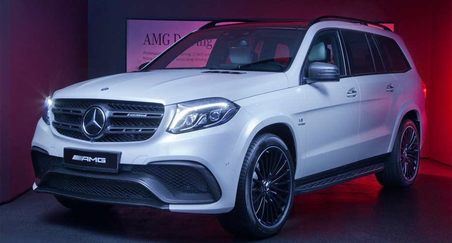 AMG body kit for Mercedes GLS X166 new style