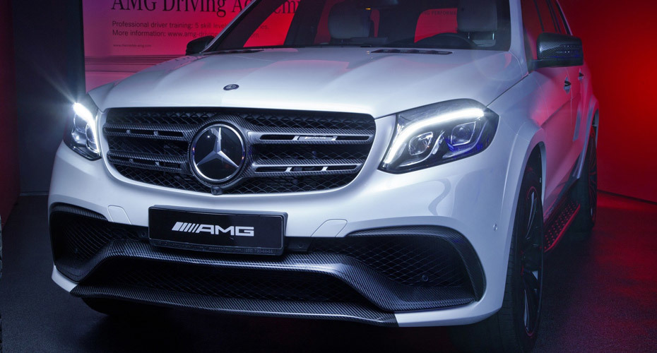 AMG body kit for Mercedes GLS X166 carbon fiber