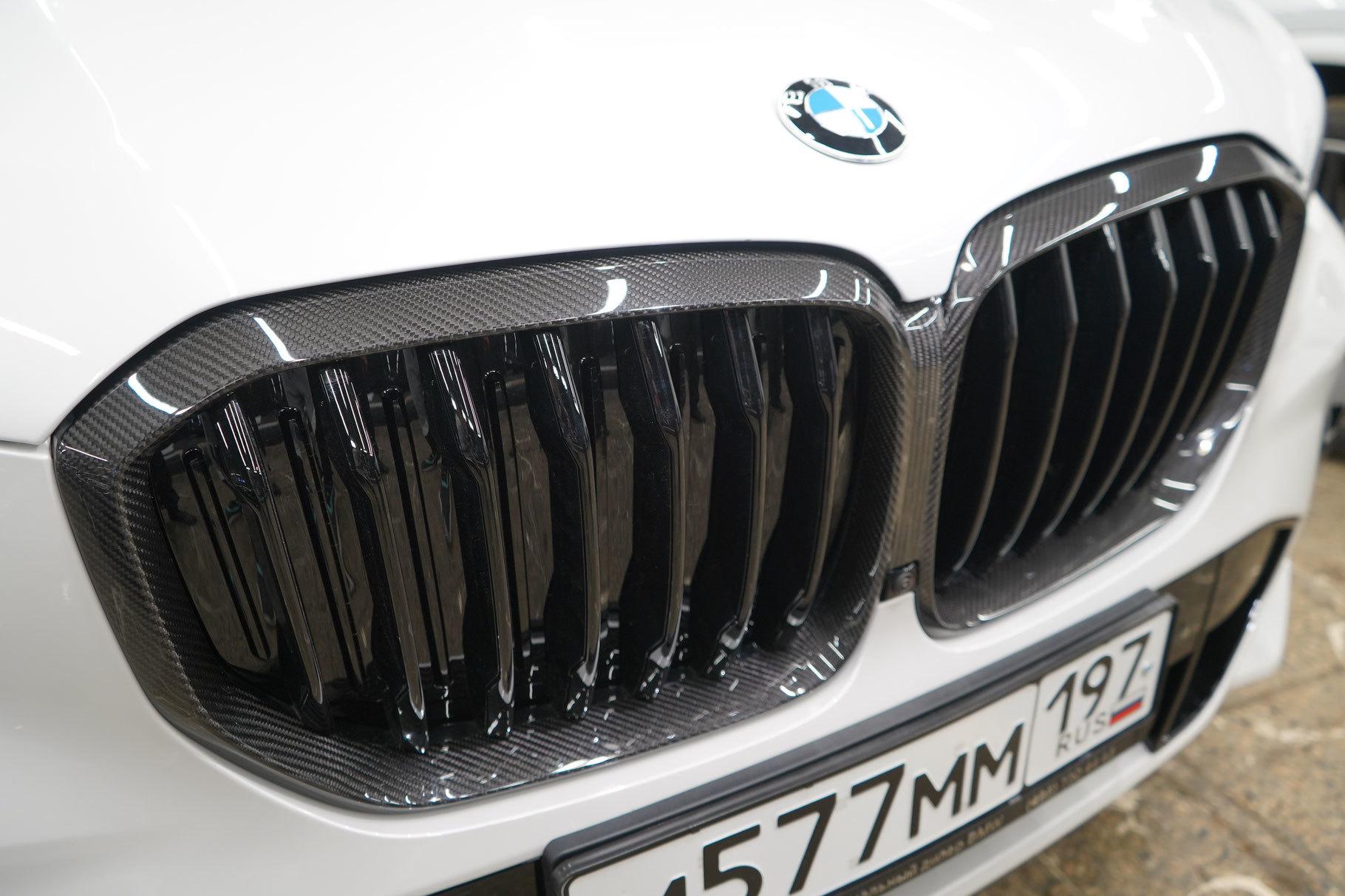 Hodoor Performance Carbon fiber radiator grille frame BMW x5 G05