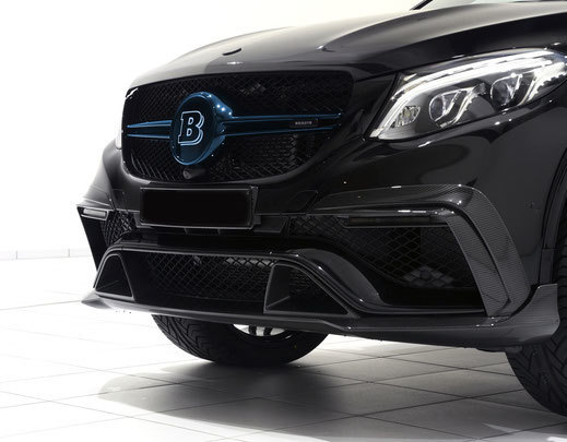 Hodoor Performance Carbon fiber grille for Mercedes GLE-Coupe 63 AMG