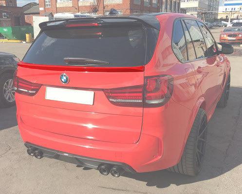 Hodoor Performance Carbon fiber trunk lid spoiler for BMW X5M F85