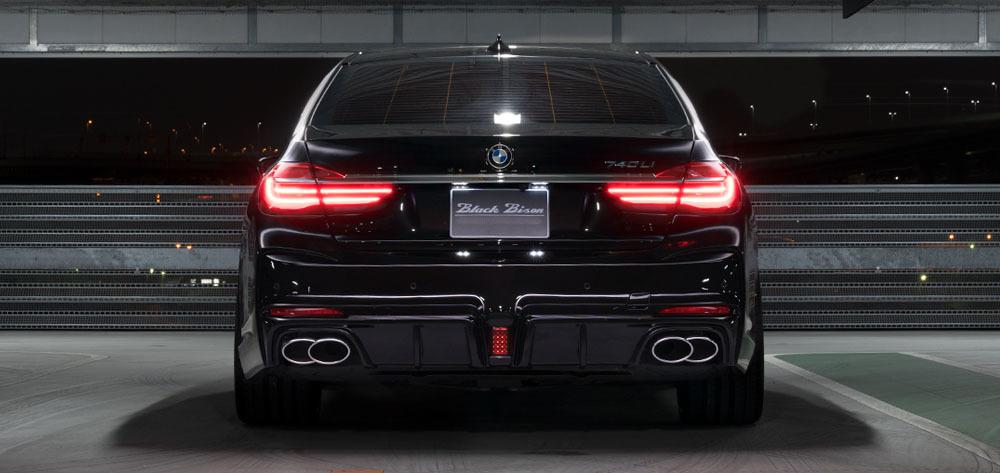 WALD Black Bison body kit for BMW 7 Series G12 latest model