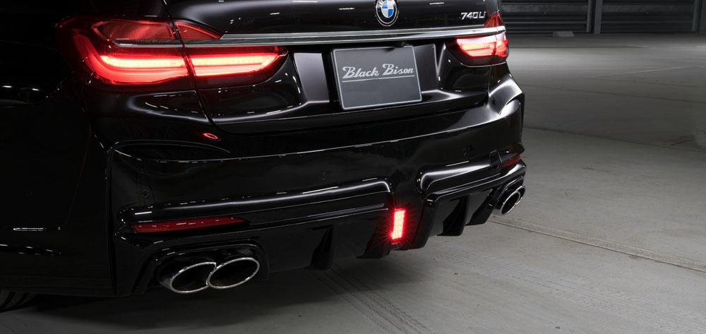 WALD Black Bison body kit for BMW 7 Series G12 new model
